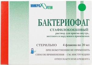 Бактериофаг стафилококковый жидк 20мл №4