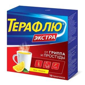 Терафлю Экстра пор. пак. Лимон №10