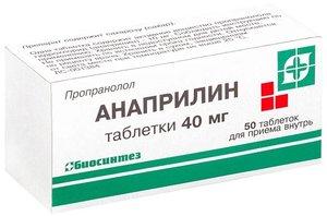 Анаприлин таб. 40мг N50