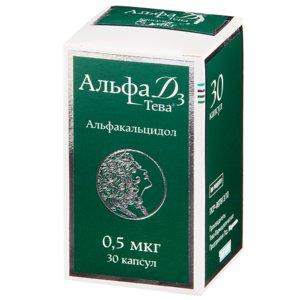Альфа Д3-Тева капс. 0.5мкг №30