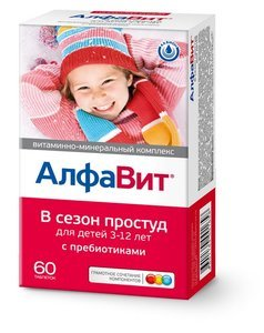 Алфавит в сезон простуд д/детей таб. жев. №60