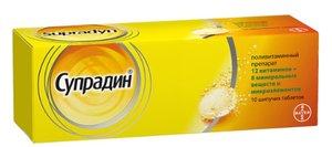 Супрадин таб. шипучие №10