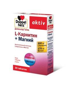 Доппельгерц Актив L-карнитин + Магний таб. №30