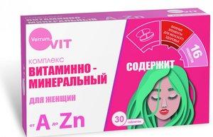 Веррум Вит Комплекс витаминно-минерал. от А до Zn д/женщин таб. №30