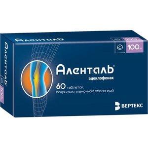 Аленталь таб. п/о 100мг №60