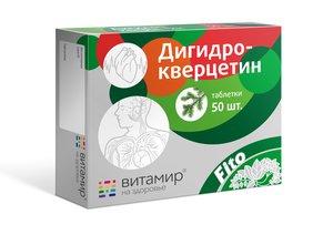 Витамир Дигидрокверцетин таб. 200мг №50