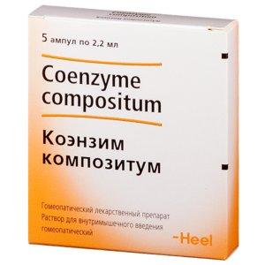 Коэнзим Композитум р-р д/ин. 2.2мл №5