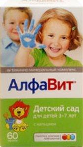 Алфавит Детский сад таб. жев. №60