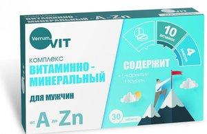 Веррум Вит Комплекс витаминно-минерал. от А до Zn д/мужчин таб. №30