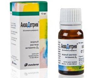 Аквадетрим (витамин Д3) р-р 15000 МЕ/мл 10мл