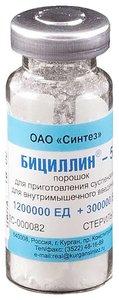 Бициллин-5 пор. д/сусп.в/м 1.5млн ЕД 10мл №1