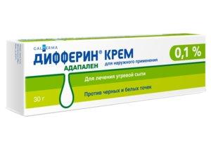 Дифферин крем 0.1% 30г