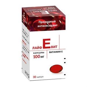 Лайфевит (витамин Е) капс. 100мг №30