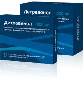 Детравенол таб. п/о 500мг №30