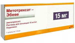 Метотрексат-Эбеве р-р д/ин. шприц 10мг/мл 1,5мл №1