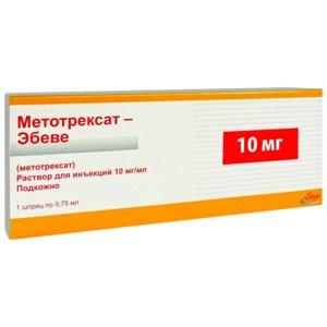 Метотрексат-Эбеве р-р д/ин. шприц 10мг/мл 0,75мл №1