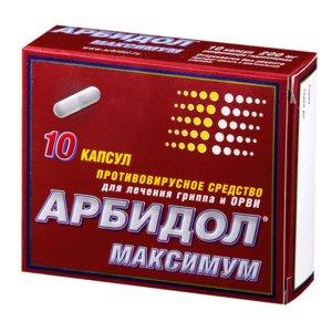 Арбидол Максимум капс. 200мг №10