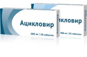 Ацикловир-Озон таб. 400мг №20