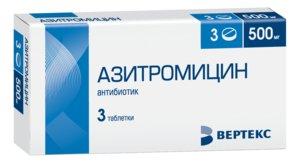 Азитромицин-Вертекс таб. п/о 500мг №3