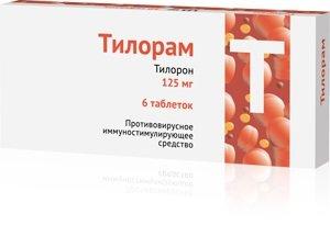 Тилорам таб. п/о 125мг №6
