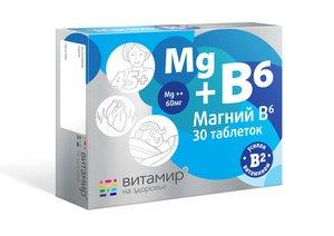 Витамир Магний В6 таб. №30