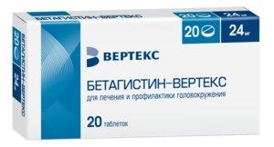 Бетагистин-Вертекс таб. 24мг №20