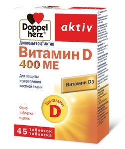 Доппельгерц Актив Витамин Д 400МЕ таб. №45