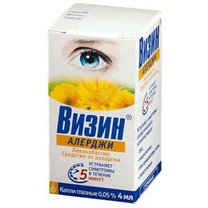 Визин Аллерджи капли гл. 0.05% 4мл