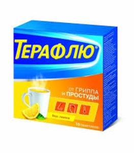 Терафлю пор. пак. Лимон №10
