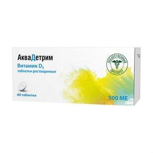 Аквадетрим (витамин Д3) таб. растворимые 500 МЕ №60