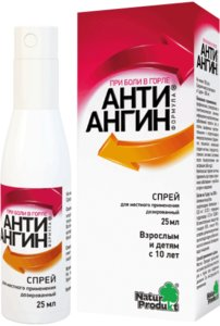 Анти-ангин формула спрей д/горла 25мл