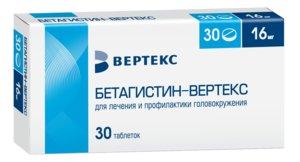 Бетагистин-Вертекс таб. 16мг №30