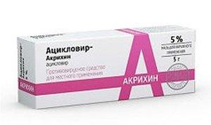 Ацикловир-Акрихин мазь 5% туба 5г