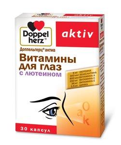 Доппельгерц Актив Витамины д/глаз с лютеином капс.№30