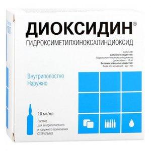 Диоксидин р-р д/ин. 1% 10мл №10