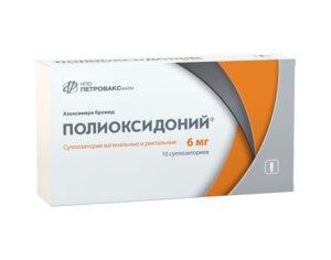 Полиоксидоний супп. ваг/рект 6мг №10
