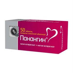 Панангин таб. п/п/о №50