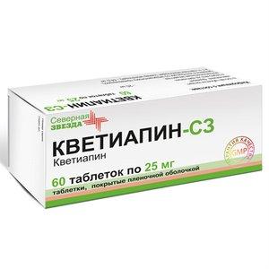 Кветиапин таб. п/о плен. 25мг №60