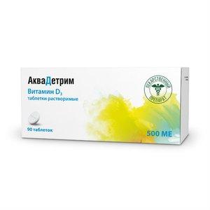 Аквадетрим (витамин Д3) таб. растворимые 500 МЕ №90