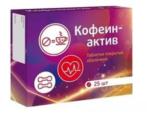 Витамир Кофеинактив таб. №25