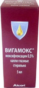 Вигамокс капли гл. 0.5% 5мл