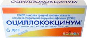 Оциллококцинум гран. гомеопат. №6