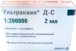 Ультракаин Д-С р-р д/ин. 2мл №10