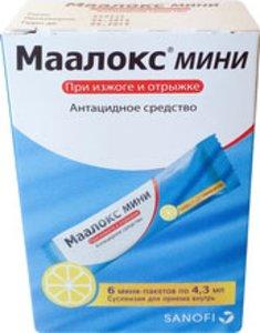 Маалокс Мини сусп. 4.3мл №6