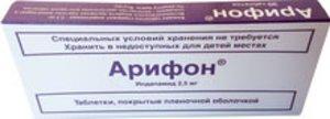Арифон таб. п/о 2.5мг №30