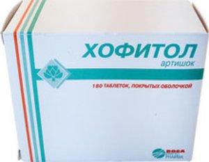 Хофитол таб. п.о №180