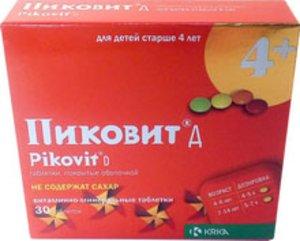 Пиковит Д таб. п/о №30 (б/сахара)