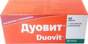 Дуовит др. №40