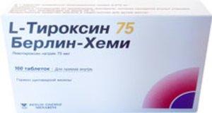 L-Тироксин 75мкг Берлин-Хеми таб. №100