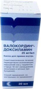 Валокордин-Доксиламин капли 25мг/мл 20мл